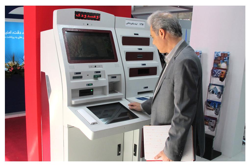 گیشه مکانیزه بانکی ( VTM)